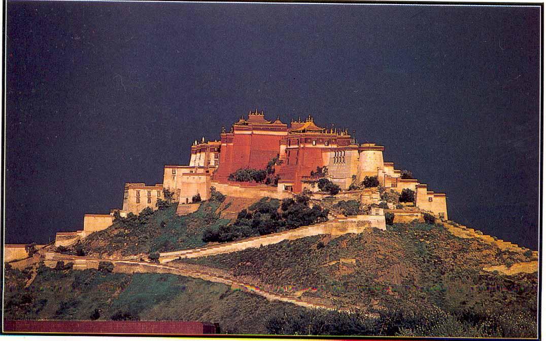 Резиденция Будды